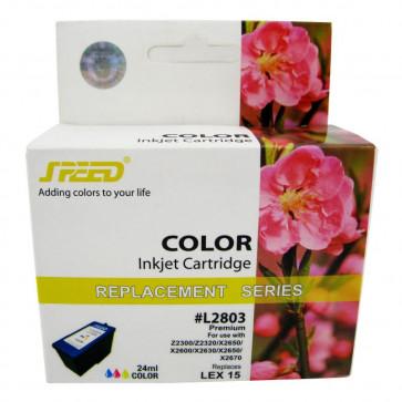 Cartus compatibil color LEXMARK 18C2100/18C2110 SPEED