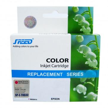 Cartus compatibil magenta EPSON T0633 SPEED