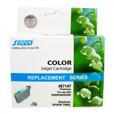 Cartus compatibil cyan EPSON T0802 SPEED