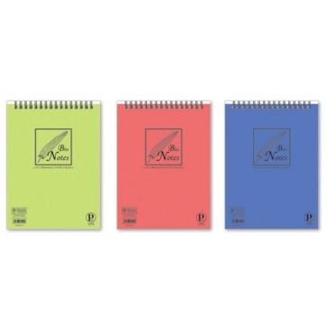 Bloc notes, 8 x 12cm, 50 file, velin, PIGNA Basic