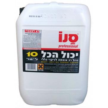 Detergent concentrat pentru uz universal, 10L, SANO Jet Does It All