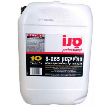 Detergent pardoseli cu ceara, 10L, SANO Floor Cleaner S-265