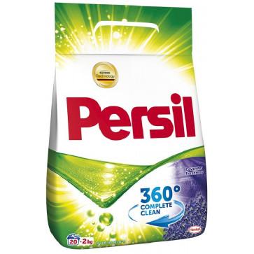 Detergent rufe, automat, 2kg, PERSIL Lavanda