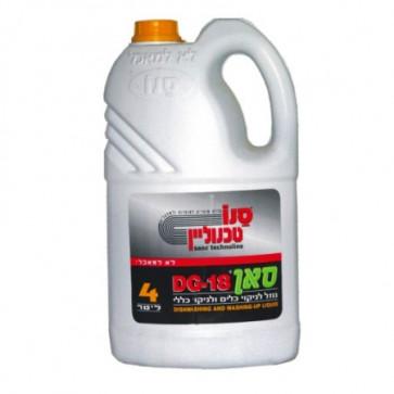Detergent lichid pentru vase, 4 L, SANO DG 18 SAN 18