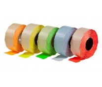 Etichete autoadezive pt. marcatoare, 29 x 28mm, 770 etichete/rola, diferite culori, PRIX