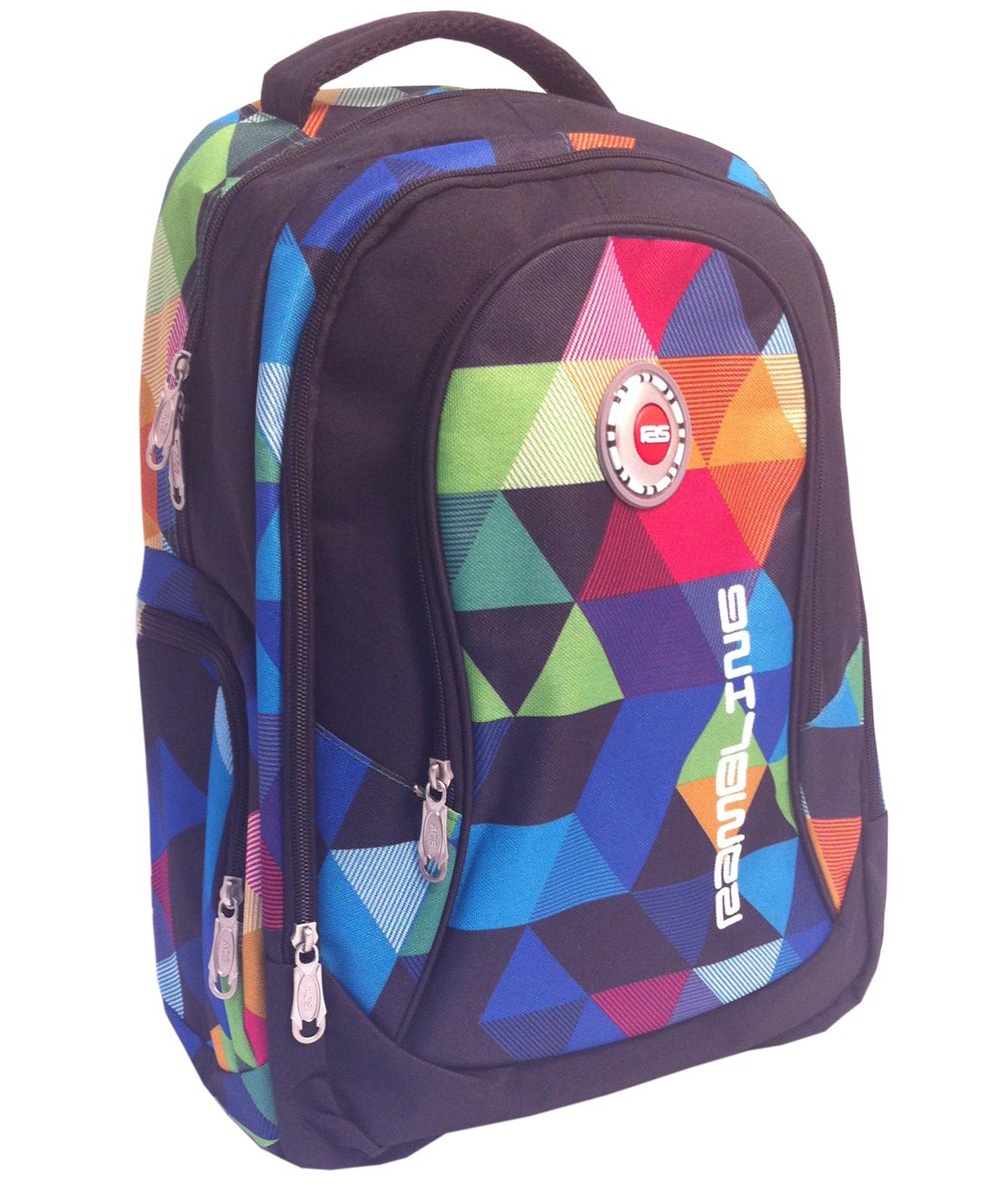 Rucsac 44 x 31 x 18cm multicolor PIGNA School Friendly ACS