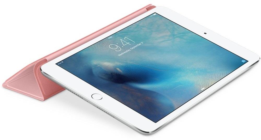 Descriere Husa APPLE Smart Cover pentru iPad Mini 4, Pink