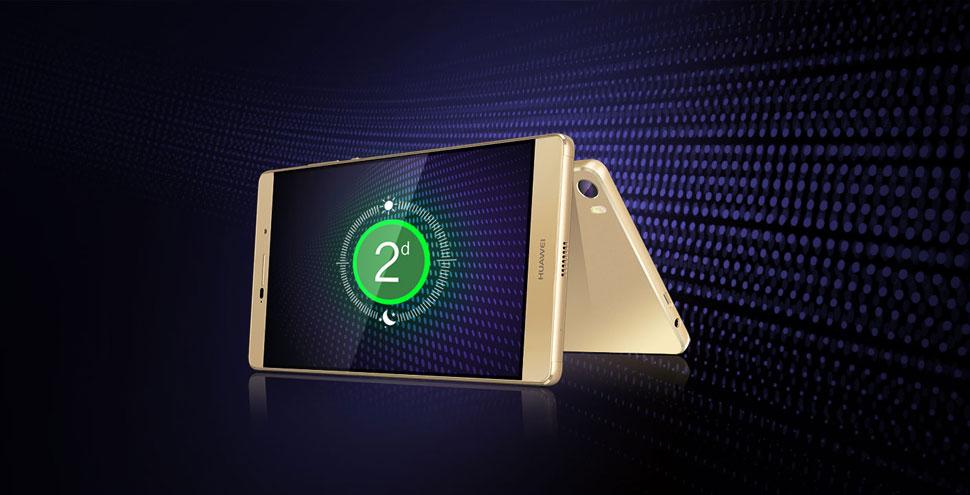 Descriere Smartphone HUAWEI P8 Max, Dual Sim, 64GB, 4G, Mystic Champagne